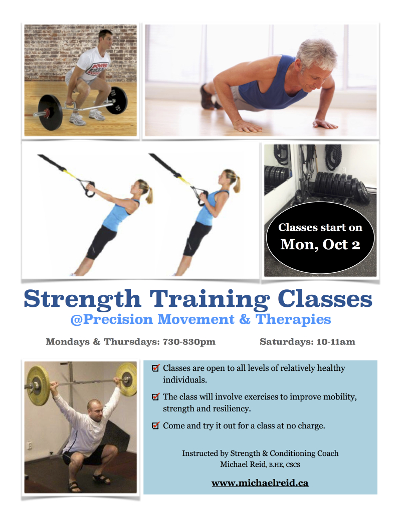 Strength_Training_Classes_FALL-2017_POSTER